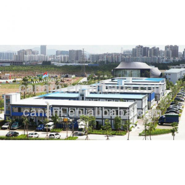 CNBM low cost international prefab corporation of container house #1 image