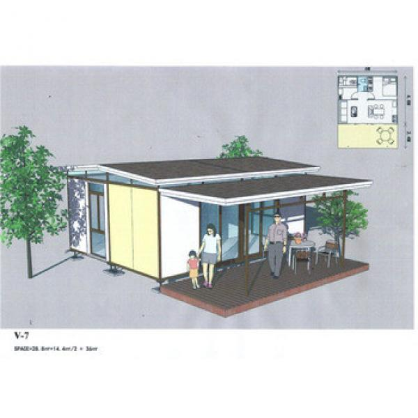 canam-20ft modified container house with canopy #1 image