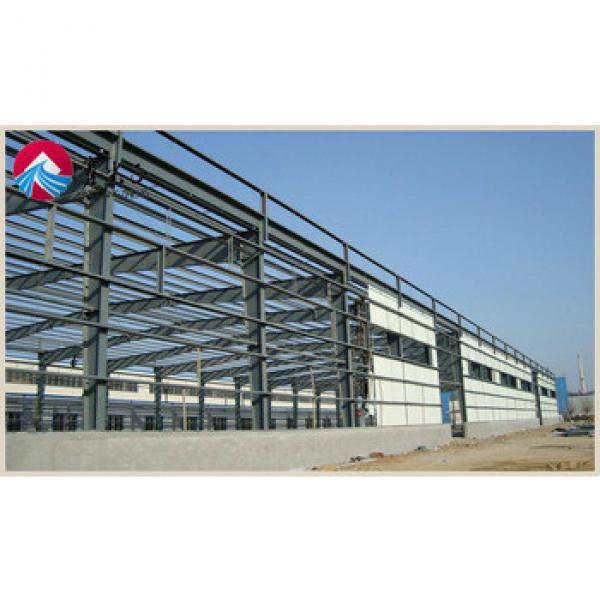 cowshed steel structure #1 image