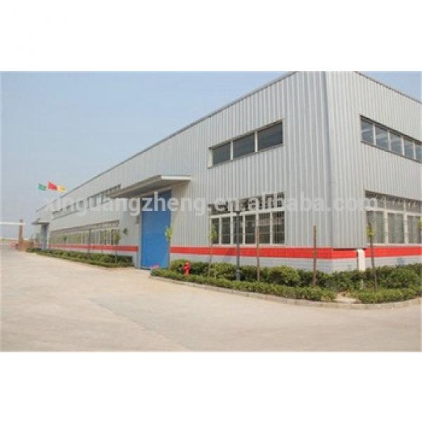 prefabricated steel structure frame metal warehouse /workshop/metal shed #1 image