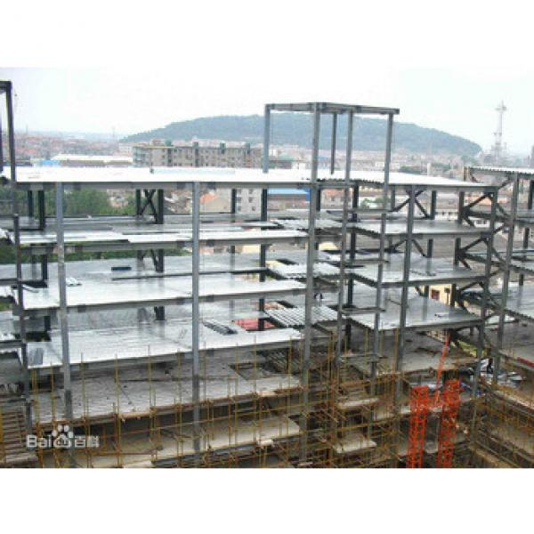 china cheap steel structure building warehouse plants workshop #1 image