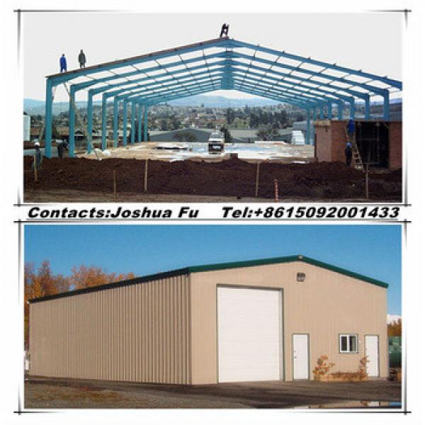Best Qingdao prefab steel structure building project designer and supplier #1 image