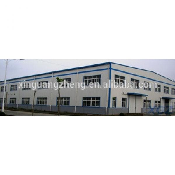 prefabricated high quality steel structure warehouse #1 image