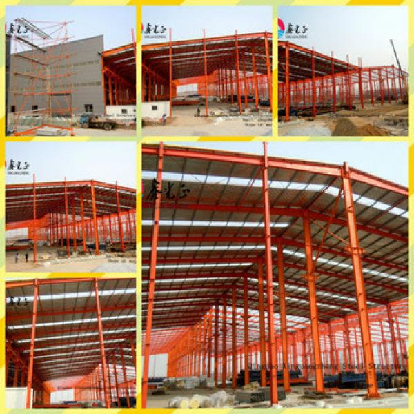 Fireproof paint steel structure frame project design and engineering #1 image