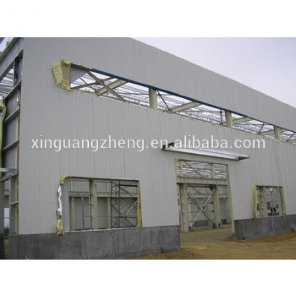 warehouse price made in China #1 image