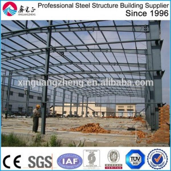 china metal storage sheds/warehouse #1 image