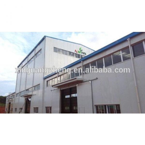 CCIC certificated prefabricated steel rice milling plant in Nigeria #1 image