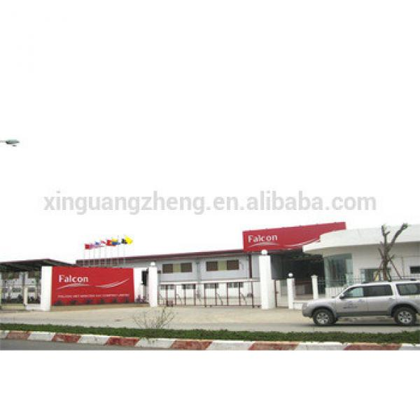 high quality prefab steel materials warehouse #1 image