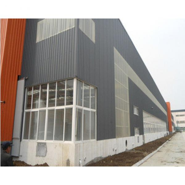 China Qingdao cheap steel structure building prefabricated insulated steel warehouse #1 image