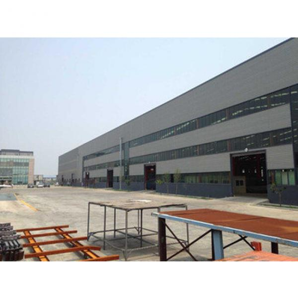 energy saving prefabricated steel warehouse #1 image