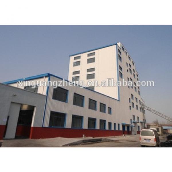 light steel frame plant warehouse project design #1 image