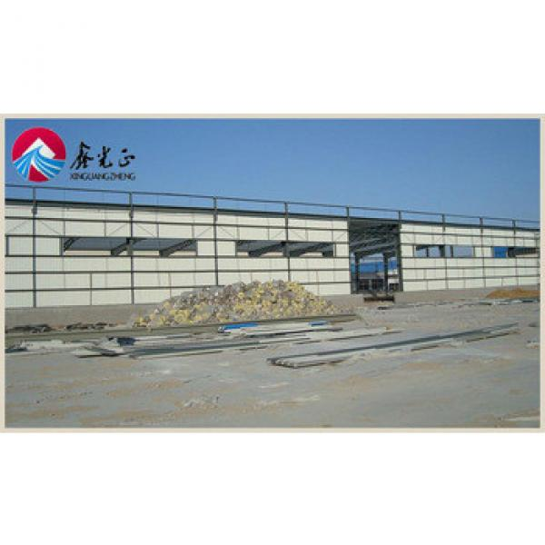 steel frame plant exhaust fans warehouse #1 image