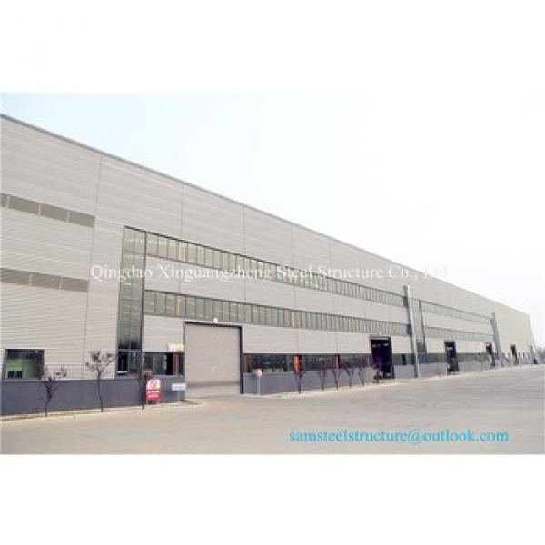 Easy build steel structure prefabricated warehouse for sale #1 image