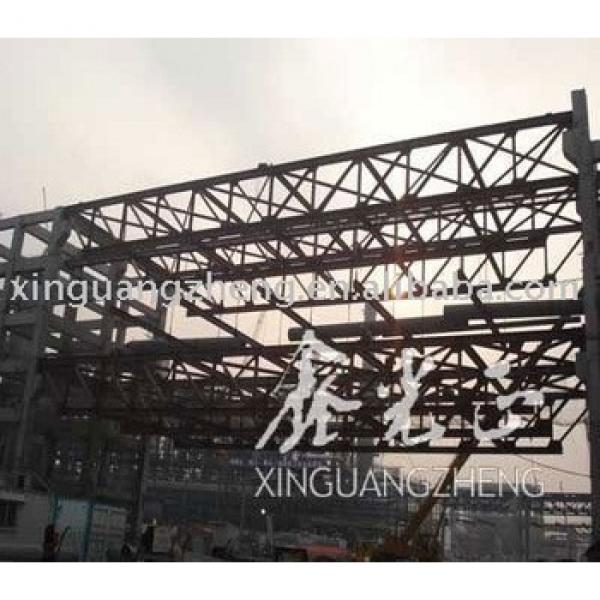 steel recycling plant warehouse #1 image