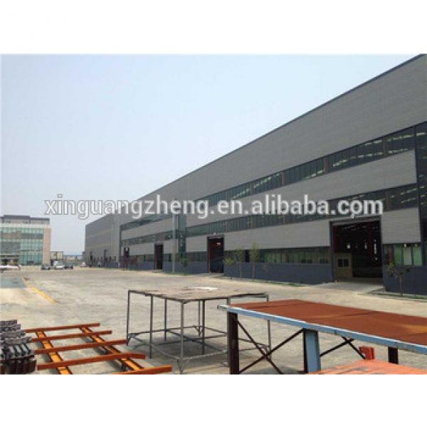 Easy construction fabrication building steel structure shed #1 image