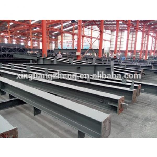 Ethiopia structure steel beams #1 image