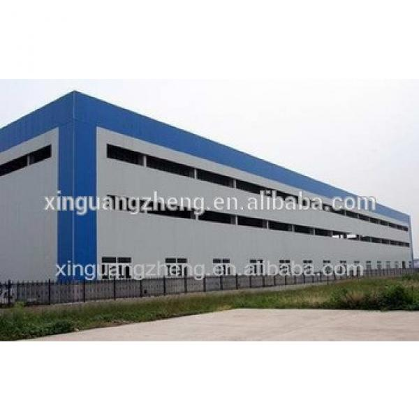 Modern Large Span Industrial Structure Steel Fabrication Warehouse #1 image