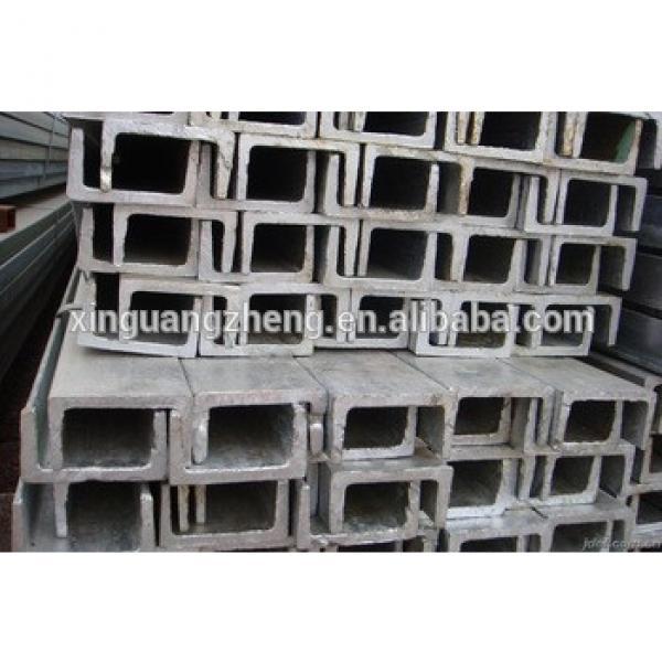 JIS standerd Hot Rolled U Channel Steel, carbon mild structural steel u channel #1 image