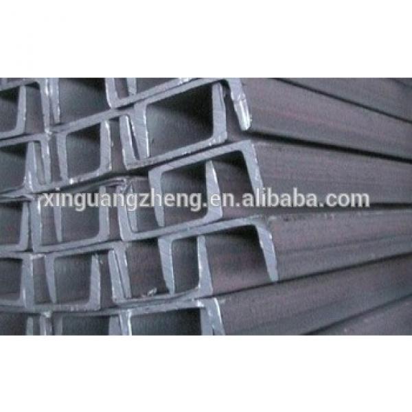 "china good quality steel U channel 3"" four inch #1 image"