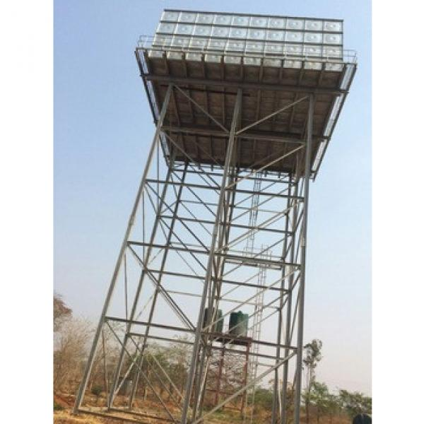 africa using galvernised steel structure water tank tower #1 image
