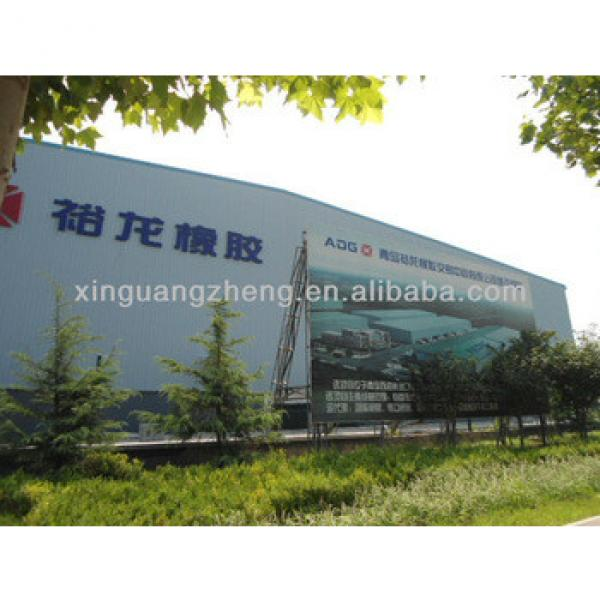 Light prefabricated steel structure warehouse buildings/poutry shed/warehouse/workshop/office #1 image