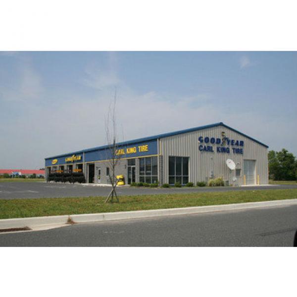 economic cost steel industrial building construction #1 image