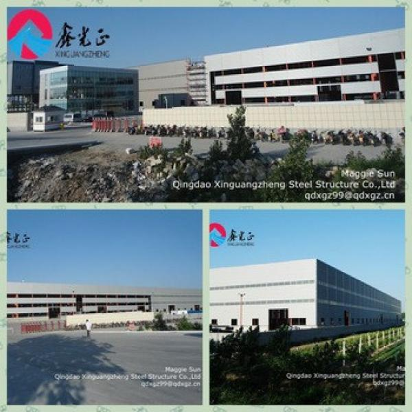 Construction design steel structure warehouse in China #1 image