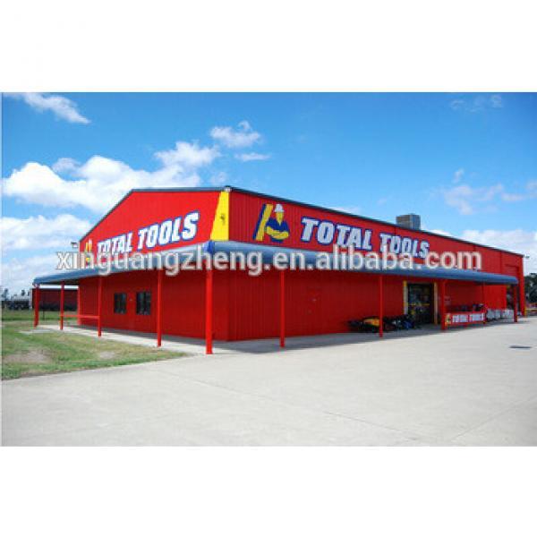 Prefab engineered steel frame building #1 image