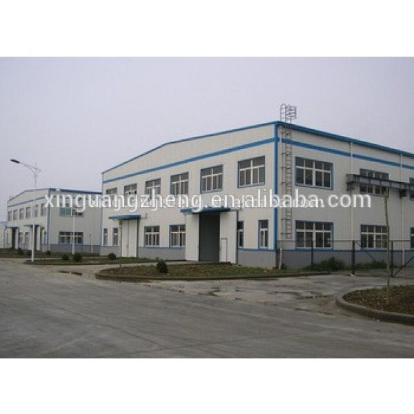low cost light easy assembly steel arch warehouse building steel #1 image