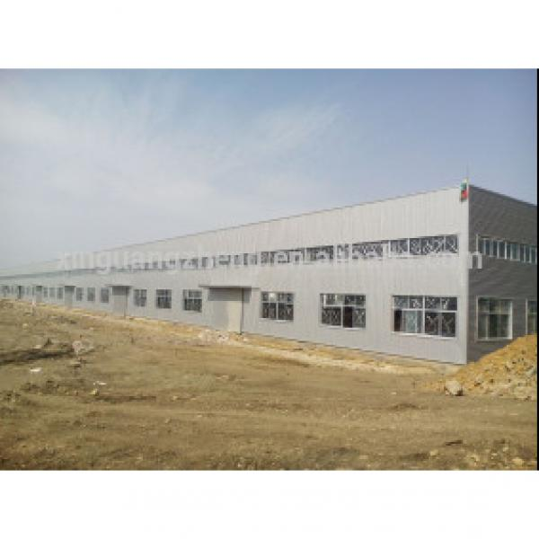 china easy and fast install prefab factory in Ethiopia #1 image