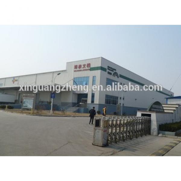 solar pre fabricated steel structure metal building construction factory steel structure drawing #1 image
