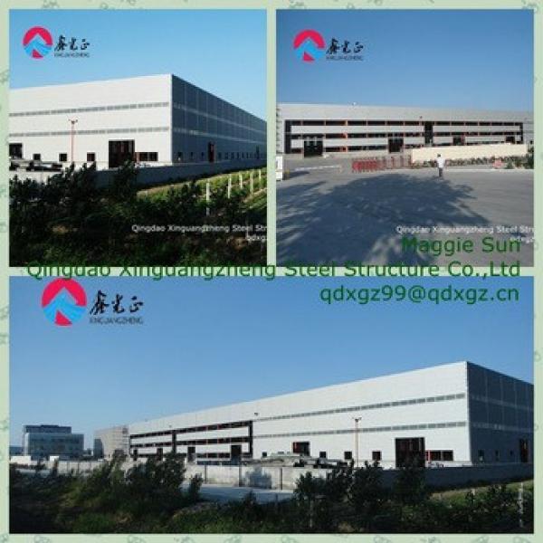 Prefab light maintenance supply sports layout design warehouse #1 image