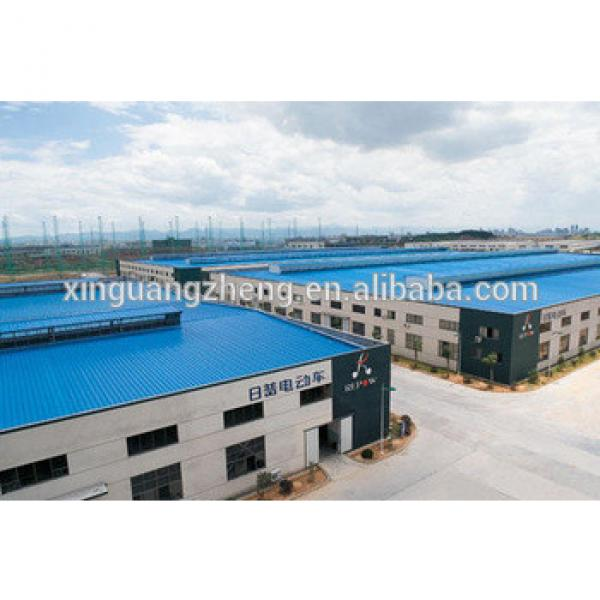 low cost prefabricated industrial steel structure building shed #1 image