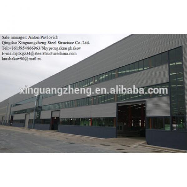 Steel I-beam structure China prefabricated logistic warehouse #1 image