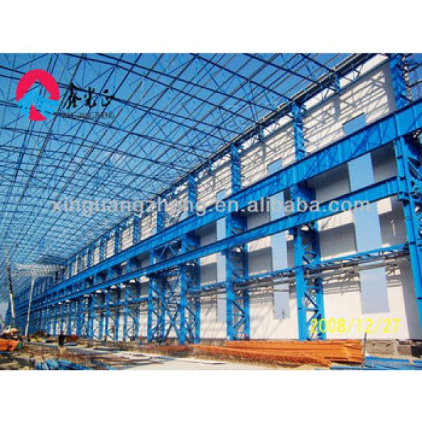 Prefab large span Light steel structure warehouse metal building industrial shed #1 image