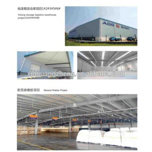 Modular Warehouse Building #1 image