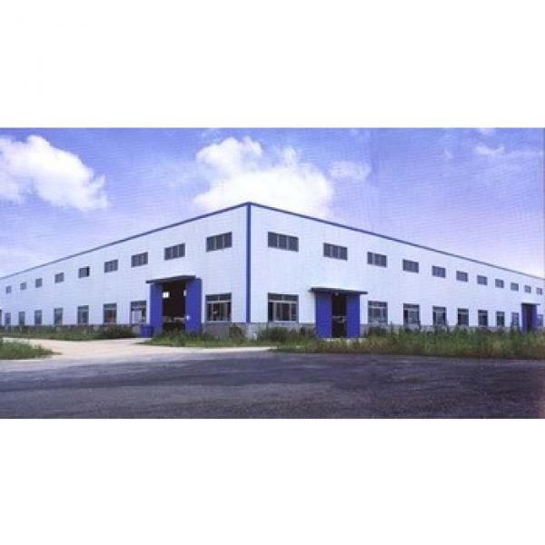 china high quality structural steel building fabrication companies #1 image