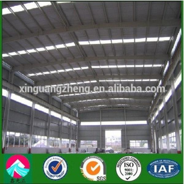 XGZ professional steel structure workshop / warehouse / storage / shed building design #1 image
