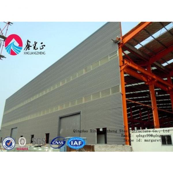 light maintenance supply warehouse steel structure warehouses #1 image