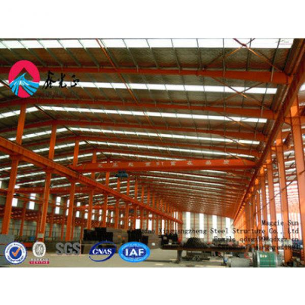 light maintenance supply steel warehouse layout #1 image