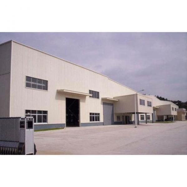 prefabricated steel structure warehouse #1 image