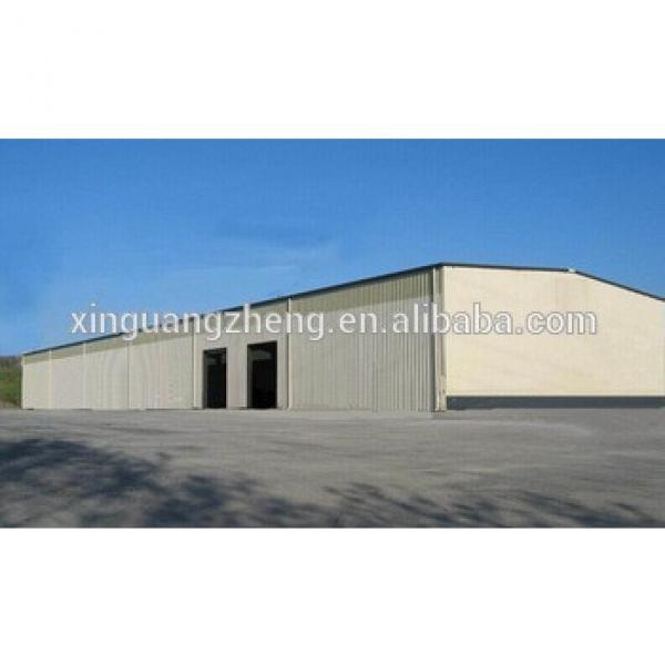 China Hot Sale storage house #1 image