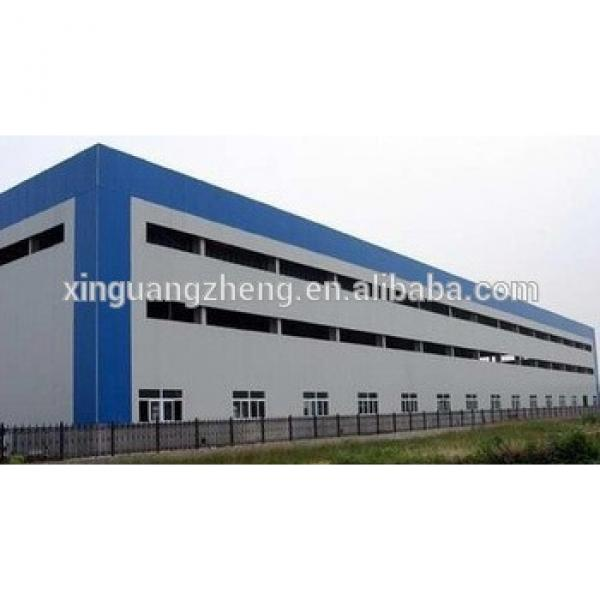 Professional design ISO9001:2008 prefab warehous designs #1 image