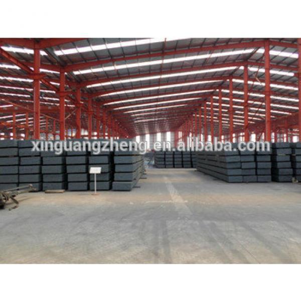 Qingdao warehouse building plans #1 image