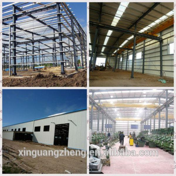 china fabric structural steel warehouse #1 image