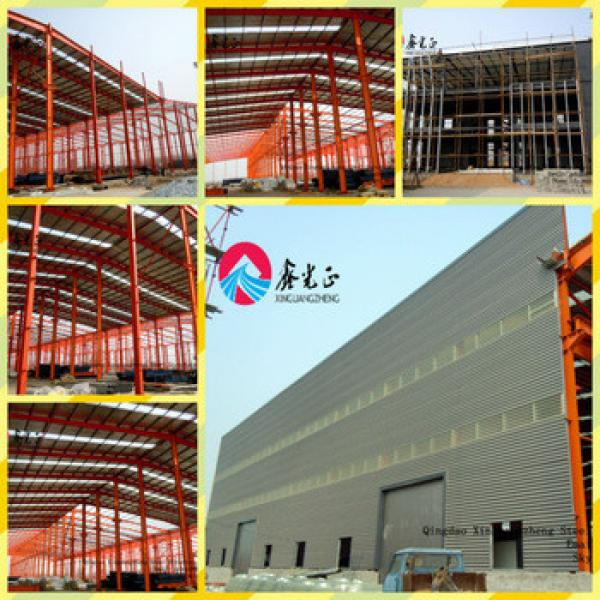 Light weight low-cost pre-made warehouse #1 image