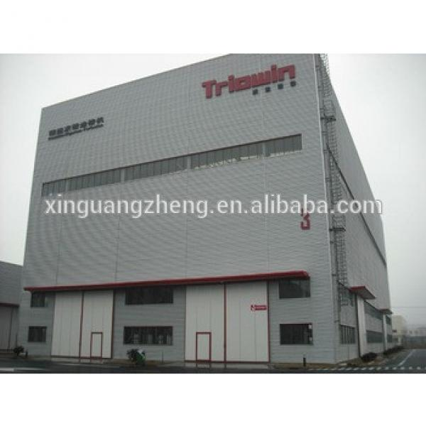 china steel structure manufacturer in qingdao #1 image