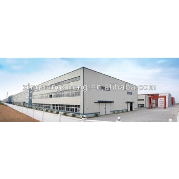 Professional design sheet metal building #1 image