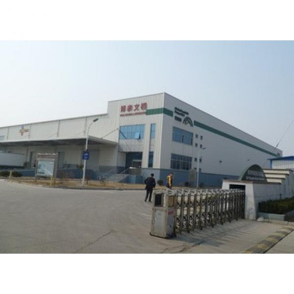 economic cost logistic light steel structure warehouse #1 image
