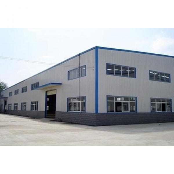 economic construction design steel structure warehouse #1 image